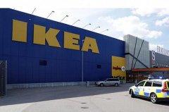 Για φοροδιαφυγή 1 δισ. ευρώ κατηγορείται η ΙΚΕΑ